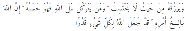 ayat lima belas